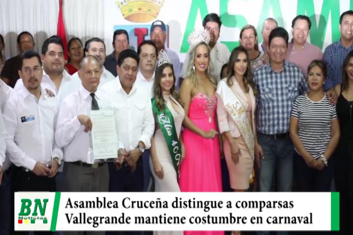 Lee más sobre el artículo Asamblea Departamental de Santa Cruz distingue a comparsas de Vallegrande por mantener tradición