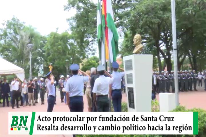 Lee más sobre el artículo Inician actos por fundación de Santa Cruz y Costas resalta desarrollo y el cambio político