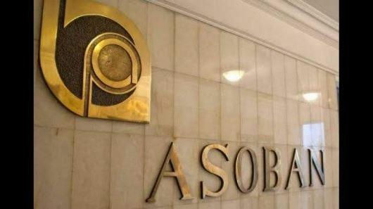 Lee más sobre el artículo ASOBAN expresa su desacuerdo con la aprobación del proyecto de ley que amplía el diferimiento del pago de créditos