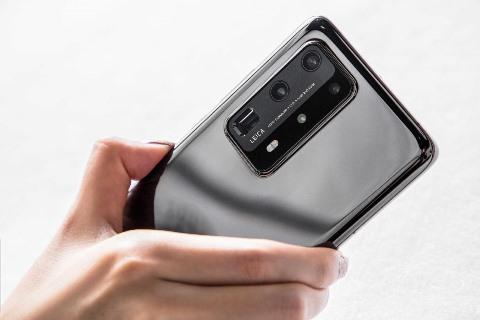 Lee más sobre el artículo Huawei presentó la nueva Serie P40 en el primer lanzamiento virtual en Bolivia