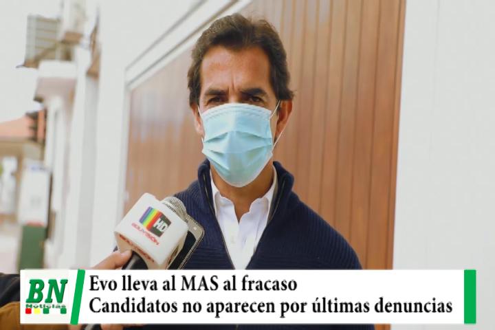 Lee más sobre el artículo Evo Morales lleva al MAS al fracaso y los candidatos no aparecen tras últimas denuncias