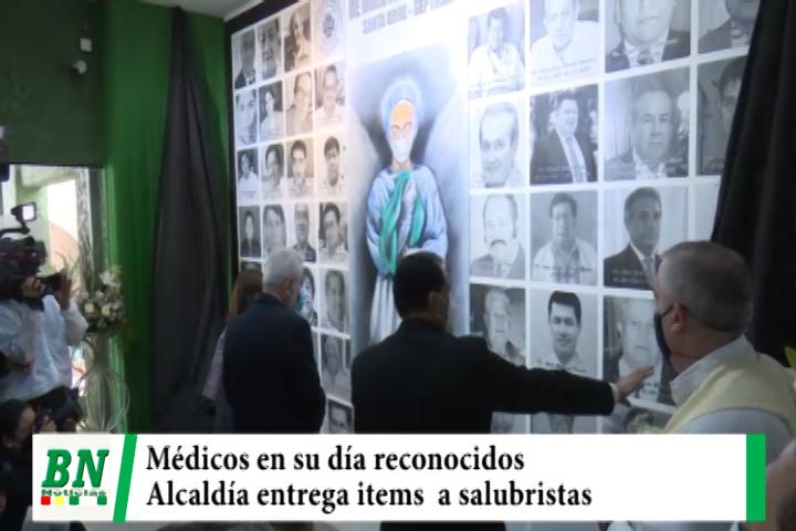 Lee más sobre el artículo Médicos en su día son reconocidos en actos especiales mientras que Alcaldía entrega items
