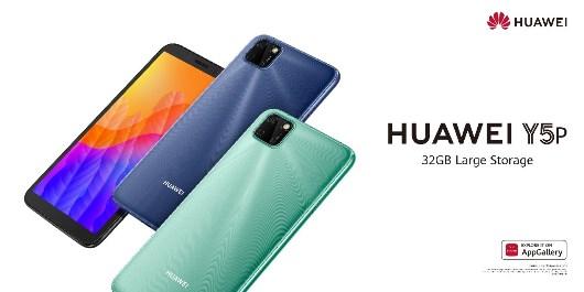 Lee más sobre el artículo La Serie Y de Huawei ofrece los smartphones perfectos para niños y jóvenes