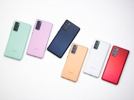 Lee más sobre el artículo El nuevo Galaxy S20 Fan Edition pronto llega a Bolivia