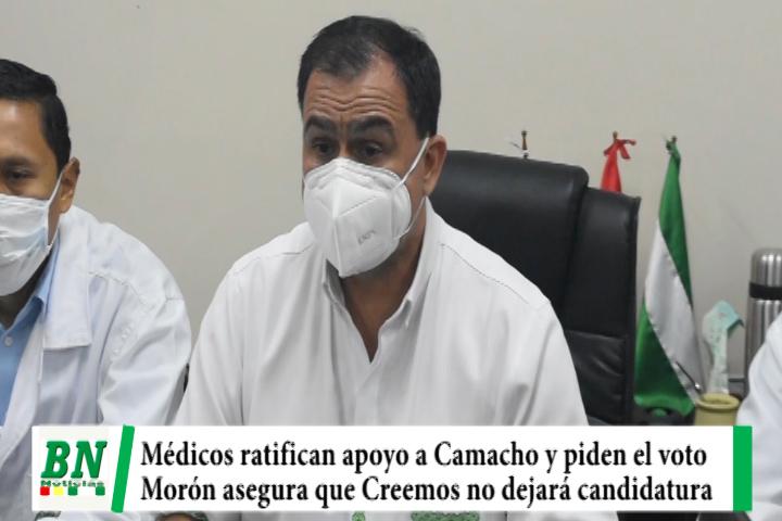 Lee más sobre el artículo Campaña Creemos, Médicos ratifican apoyo a Camacho y piden el voto, no dejarán candidatura