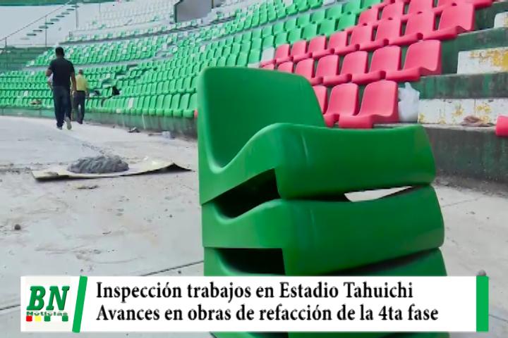 Lee más sobre el artículo Inspeccionan las obras de refacción en su 4ta fase en el Estadio Tahuichi