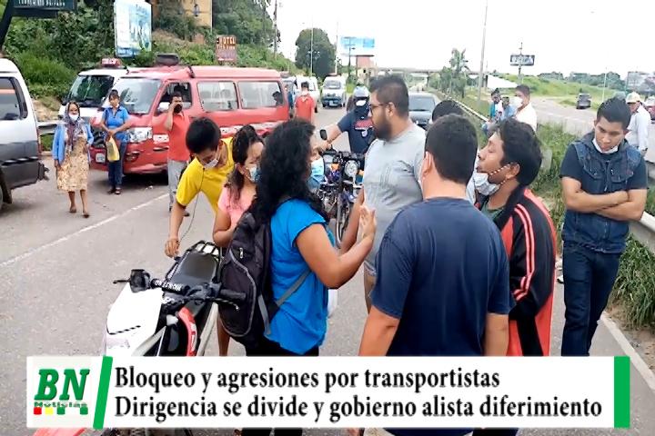 Lee más sobre el artículo Bloqueo del transporte con agresiones y Gobierno alista diferimiento, dirigentes de dividen, algunos vuelven  trabajar y otros bloquearán