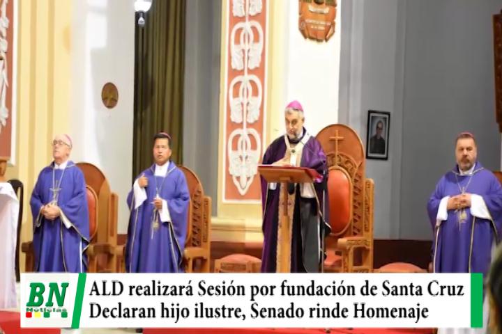 Lee más sobre el artículo ALD realizará Sesión de Honor por Fundación de Santa Cruz y Concejo nombra Hijo Ilustre a sacerdote, Senado rinde homenaje