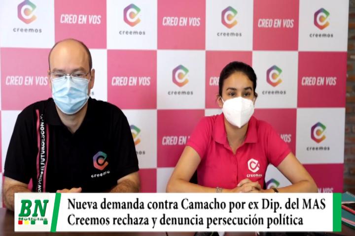 Lee más sobre el artículo Campaña Creemos 2021, Ex diputada del MAS demanda a Camacho y denuncian persecución