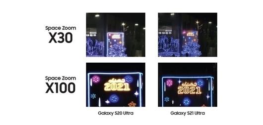 Lee más sobre el artículo Modo Noche: el poder de los Galaxy S21 para sacar fotografías en la oscuridad