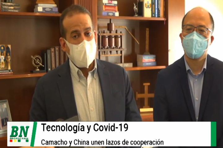 Lee más sobre el artículo Gobernador Camacho se reúne con el Cónsul de la China y coordinan cooperación en tecnología y covid-19