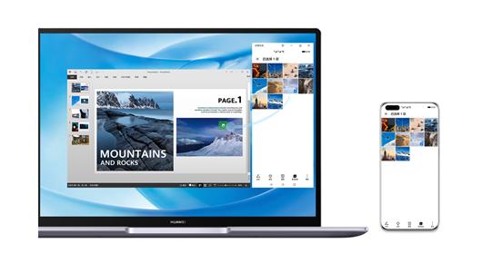 Lee más sobre el artículo El rol de las laptops para mantenerse conectado en un mundo que así lo exige