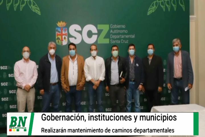 Lee más sobre el artículo Gobernación con municipios e instituciones firman acuerdo para realizar mantenimiento a caminos Departamentales