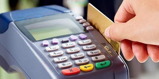 Lee más sobre el artículo En Bolivia se incrementaron el número de operaciones de pago con tarjetas en un 32%