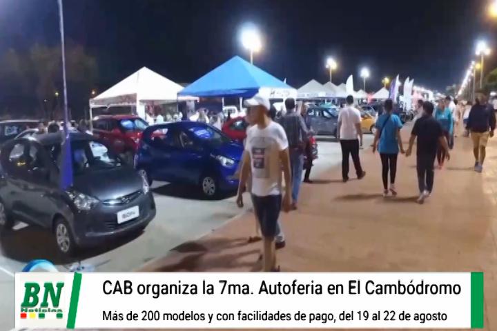 Lee más sobre el artículo Autoferia en El Cambódromo tendrá más de 200 modelos de vehículos y dará facilidades de compra