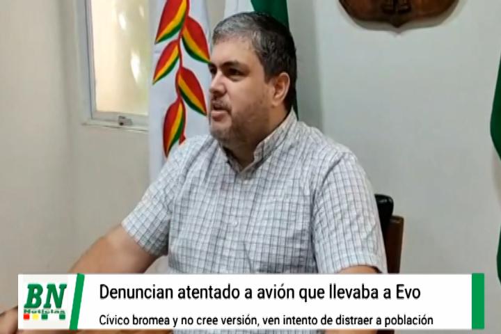 Lee más sobre el artículo Denuncia sobre supuesto ataque a avión que trasladaba a Evo a México es tomado como broma