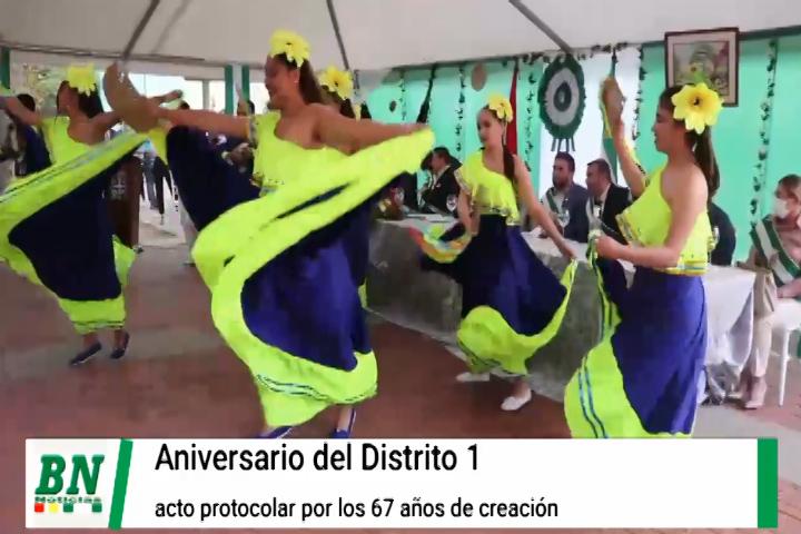 Lee más sobre el artículo Festejan creación del Distrito 1 con muestra de cultura regional