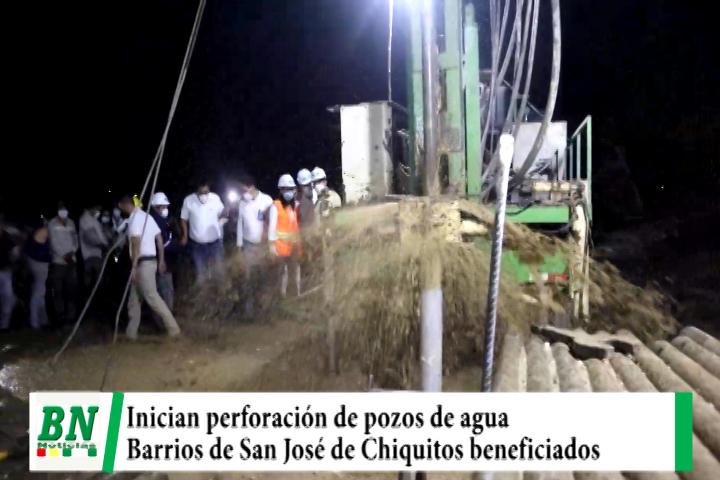 Lee más sobre el artículo Inician perforación de tres pozos de agua para barrios de San José de Chiquitos