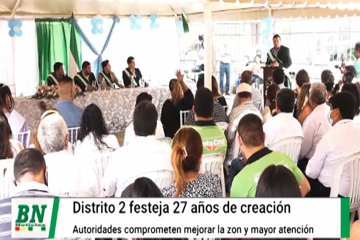 Lee más sobre el artículo Distrito 2 festejó 27 años de creación y alcaldía asegura que mejorará el lugar luego que fuera abandonado