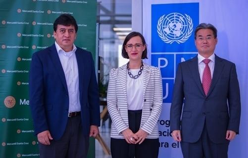 Lee más sobre el artículo Puedes Creer – Fundación Mercantil Santa Cruz, el PNUD y la Embajada de la República de Corea, presentaron los resultados de su proyecto enfocado en recuperar la Chiquitania